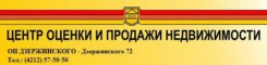 Агентство недвижимости в хабаровске